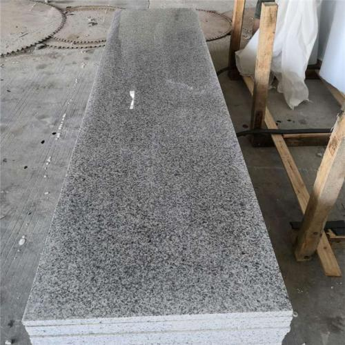 20mm G640 small slabs
